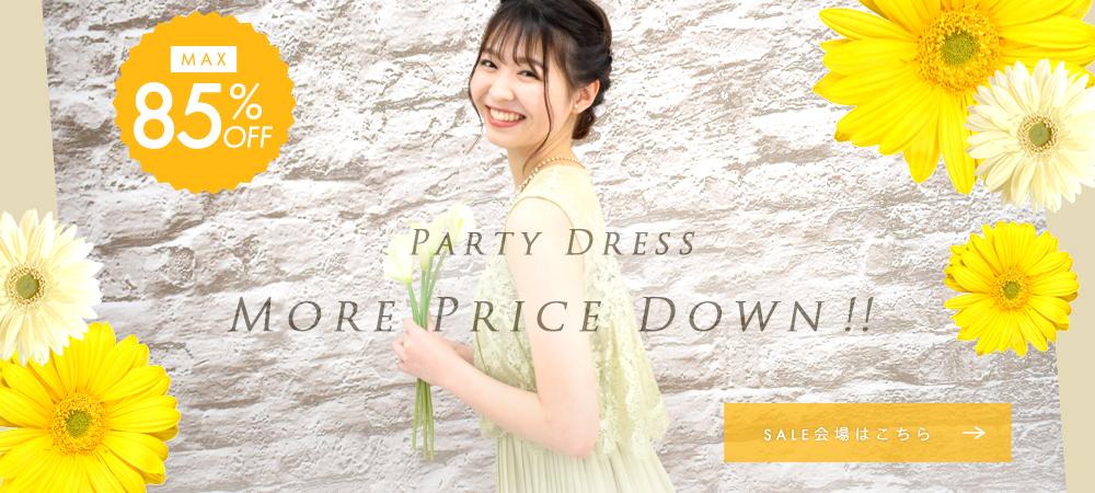 ドレスフェア